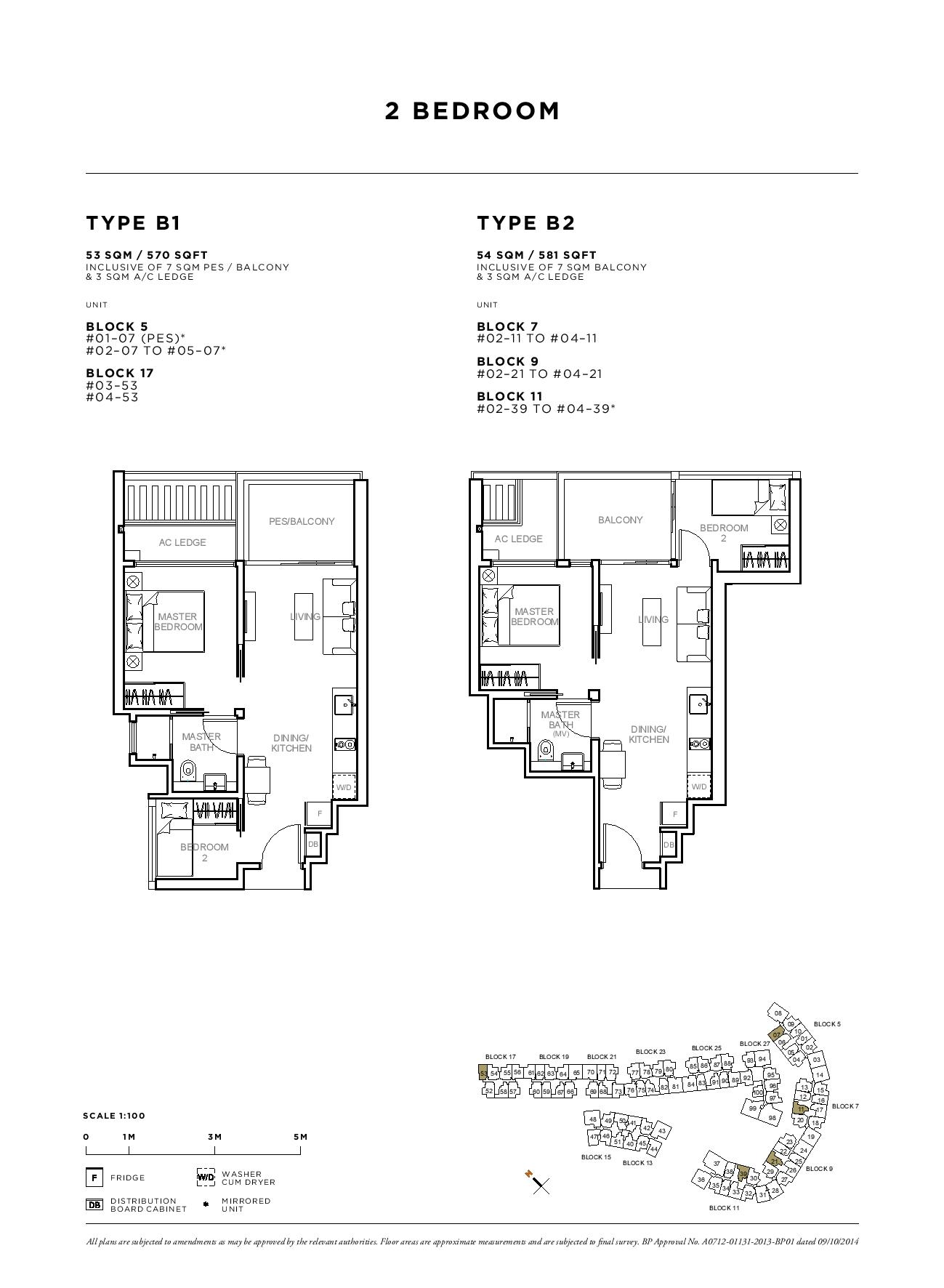 Sophia Hills 2 Bedroom Type B1, B2 Floor Plans