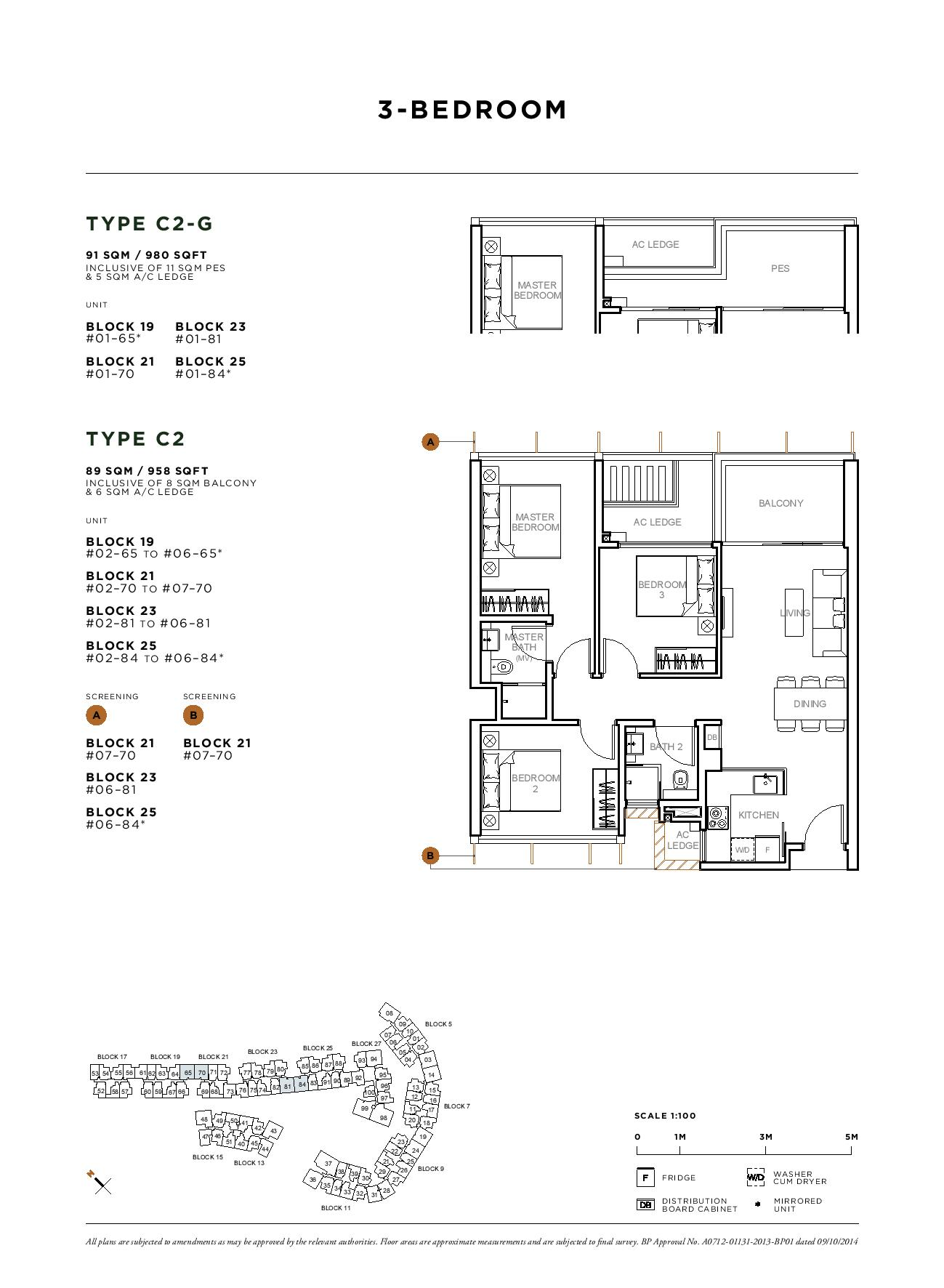Sophia Hills 3 Bedroom Type C2-G Floor Plans