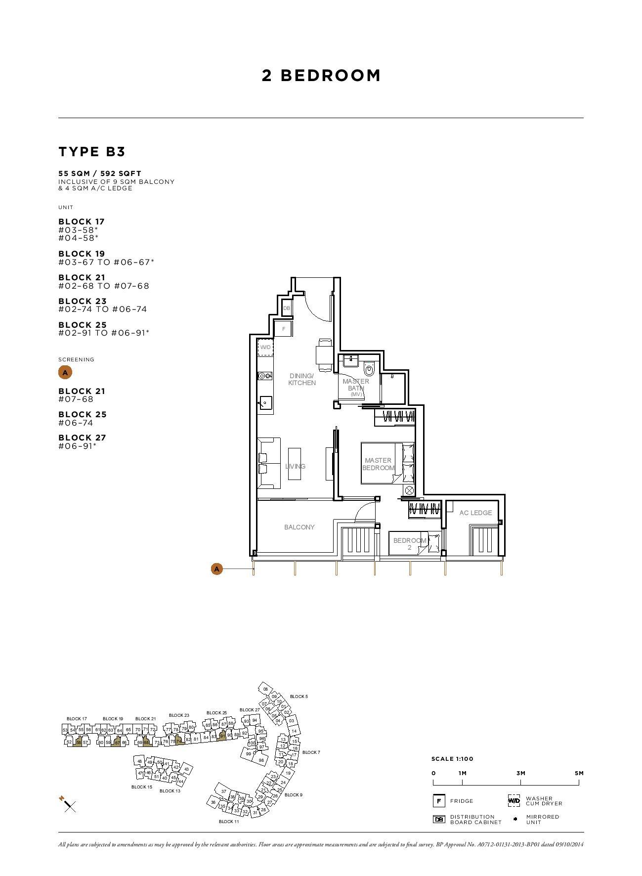 Sophia Hills 2 Bedroom Type B3 Floor Plans