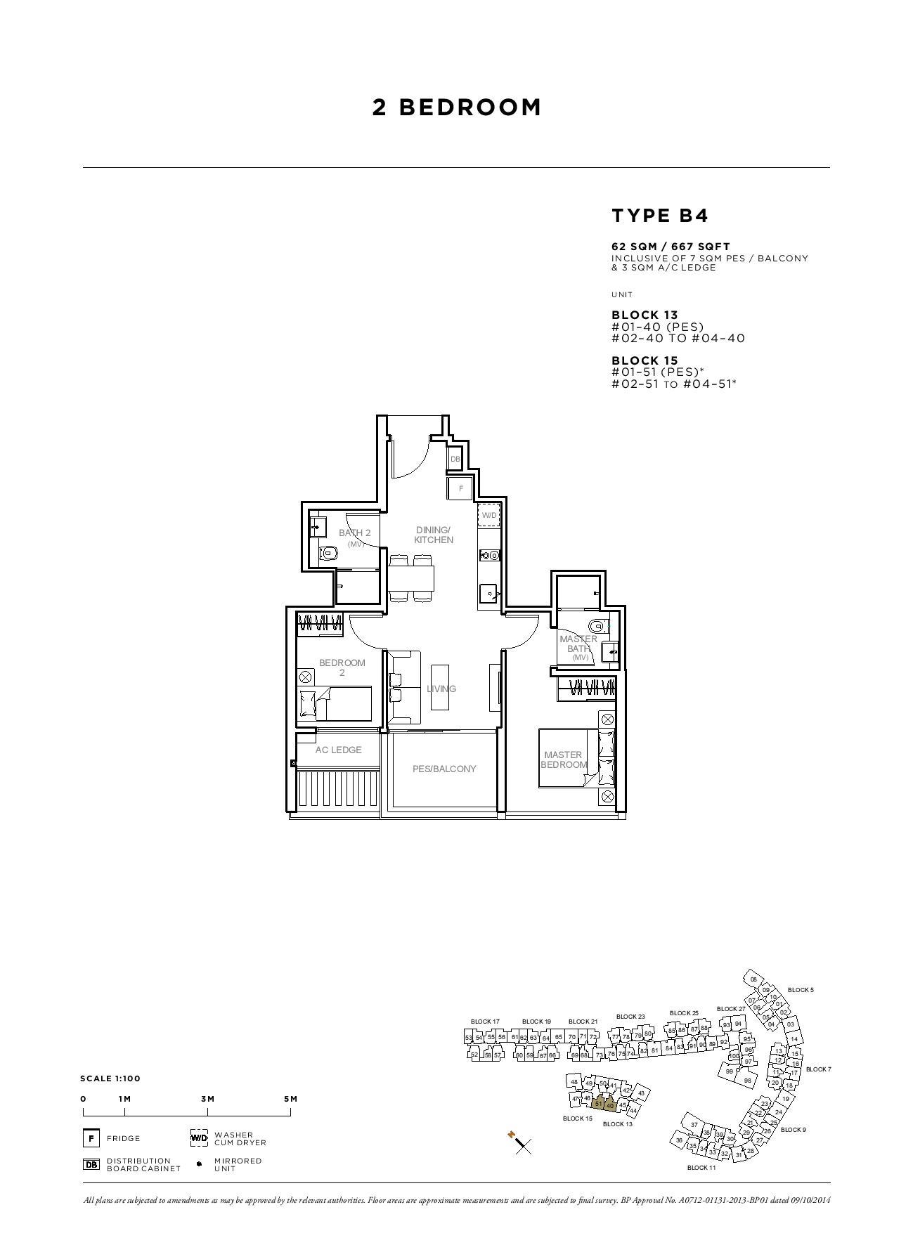 Sophia Hills 2 Bedroom Type B4 Floor Plans