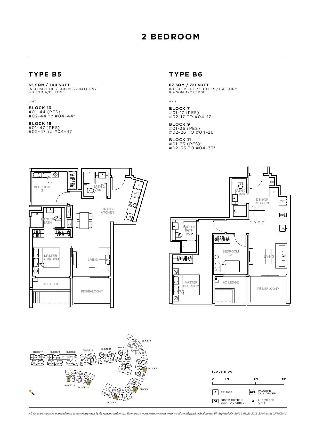 Sophia Hills 2 Bedroom Type B5, B6 Floor Plans