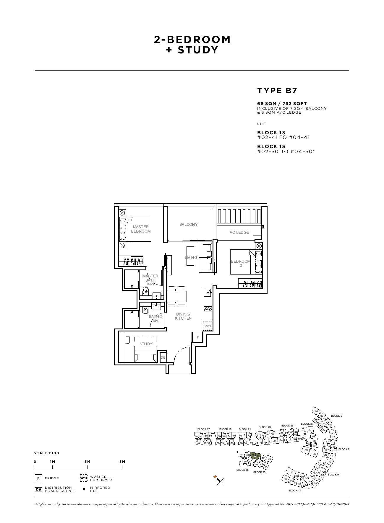 Sophia Hills 2 Bedroom + Study Type B7 Floor Plans